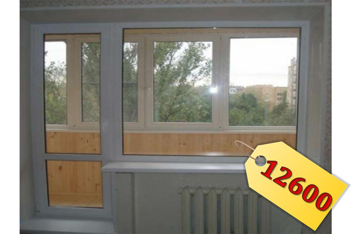 Moscow: ремонт балкона под ключ цена 4000 р., объявления две.