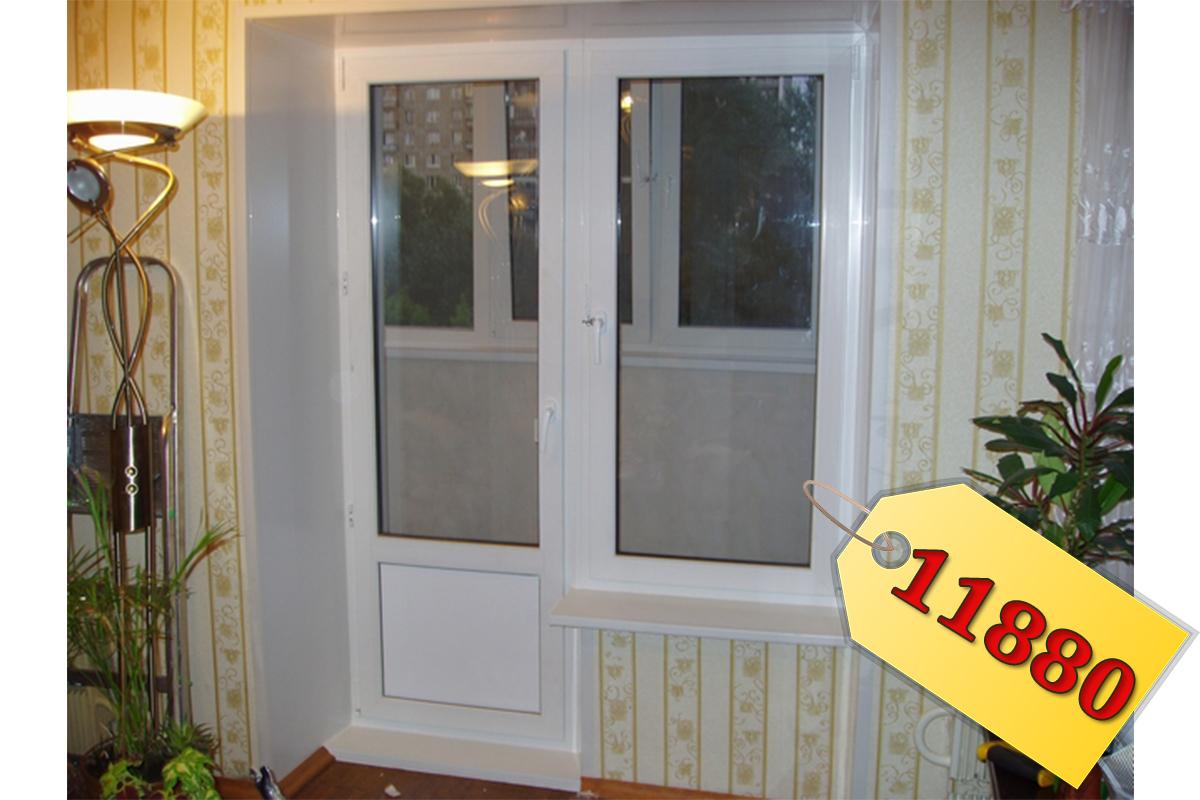 Установка балконного блока профиль exprof двухкамерные кирпи.
